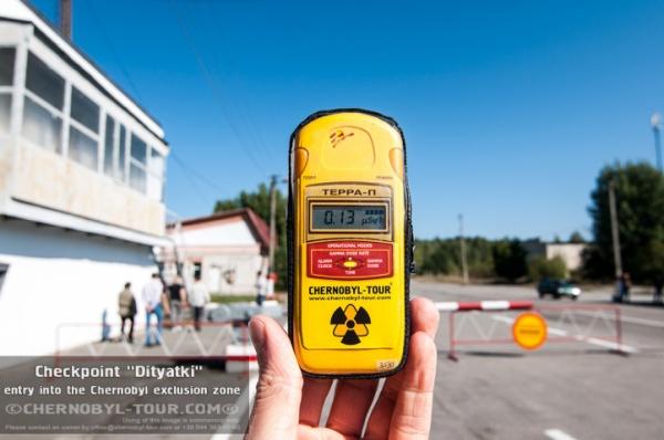 """Checkpoint """"Dityatki"""" - the enter to the Zone"""